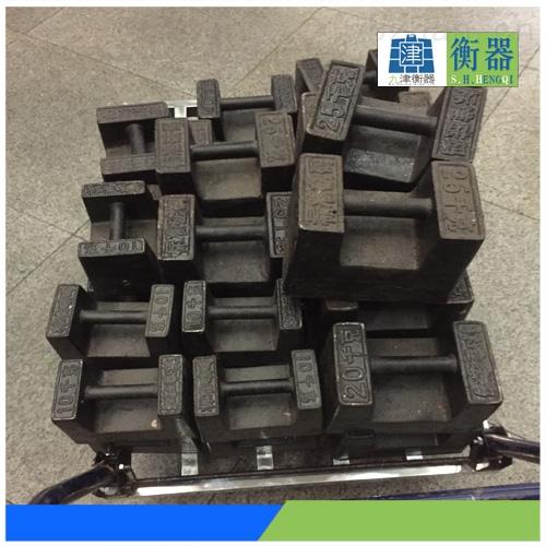 广西25kg铸铁砝码|南宁20kg标准砝码