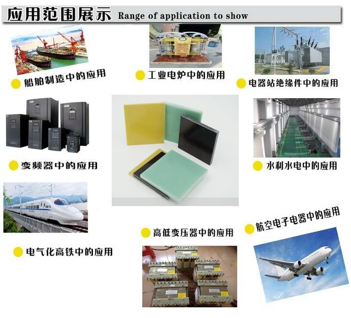 fr4絕緣板產品用途
