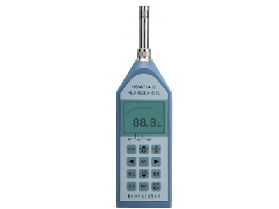 HS5671A型噪声频谱分析仪厂家,HS5671A型噪声频谱分析仪价格,HS5671A噪声频谱仪使用说明书