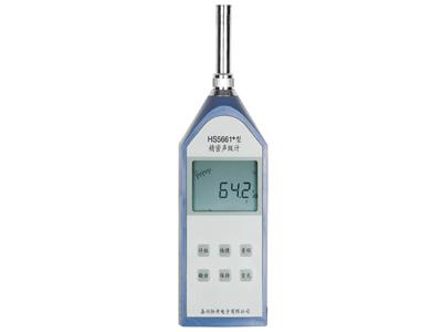 HS5661+精密声级计厂家电话,北京精密声级计价格,精密声级计校准