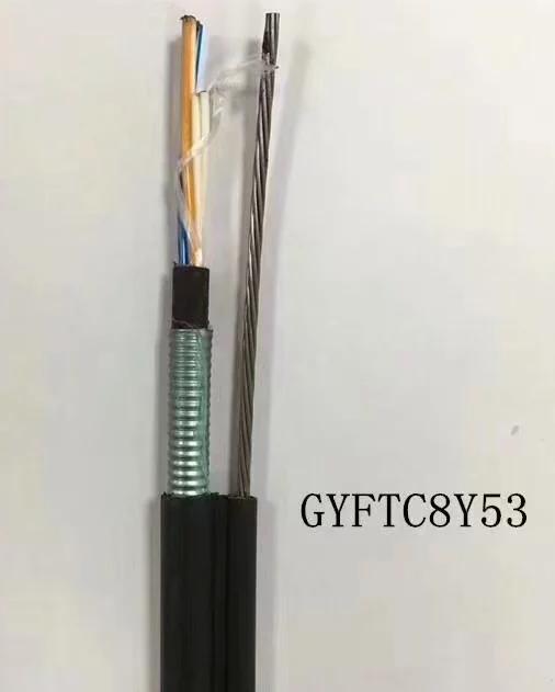 <strong>沈阳复合缆24芯GYTA-24B1-RVV 2*2.0价格</strong>