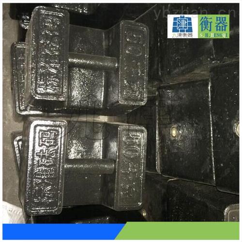 铸铁砝码 25公斤《kg》锁形铸铁砝码什么价