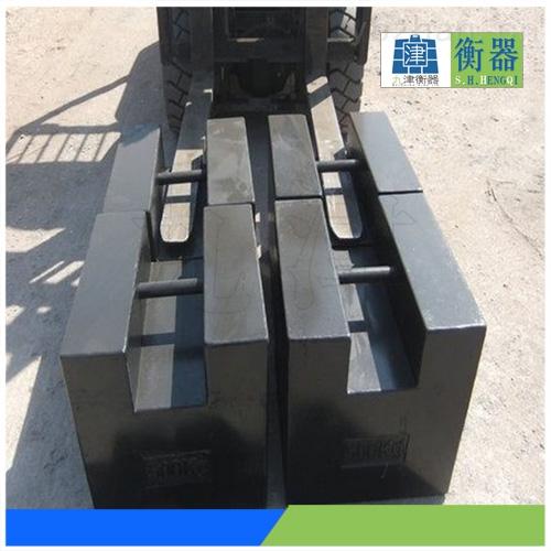 泸州1吨铸铁砝码-1000kg砝码