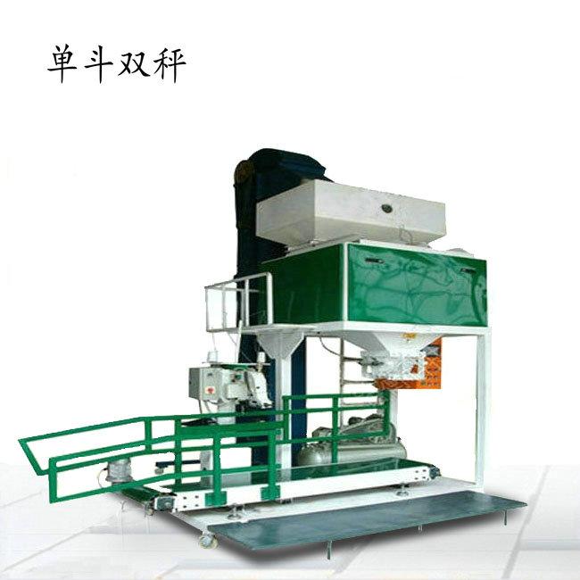 化肥分装机