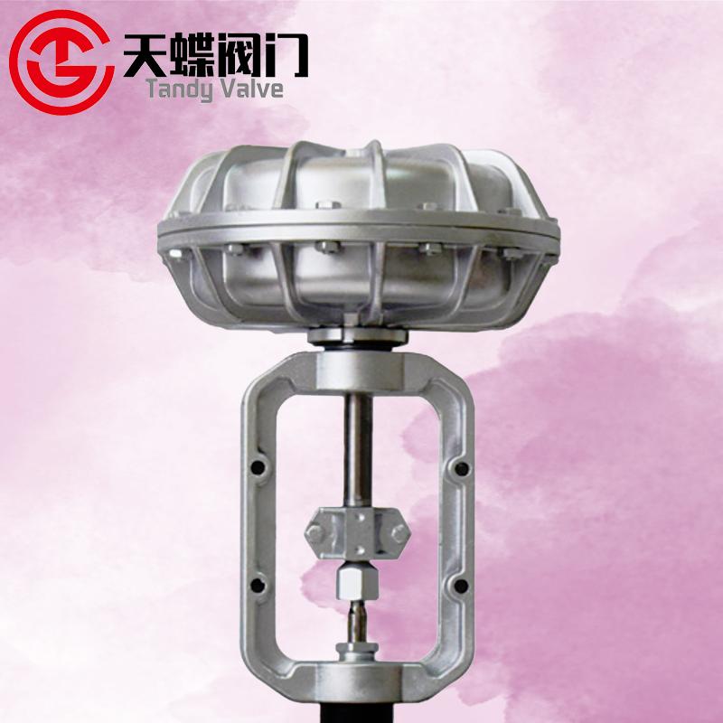 氣動薄膜調節閥執行器