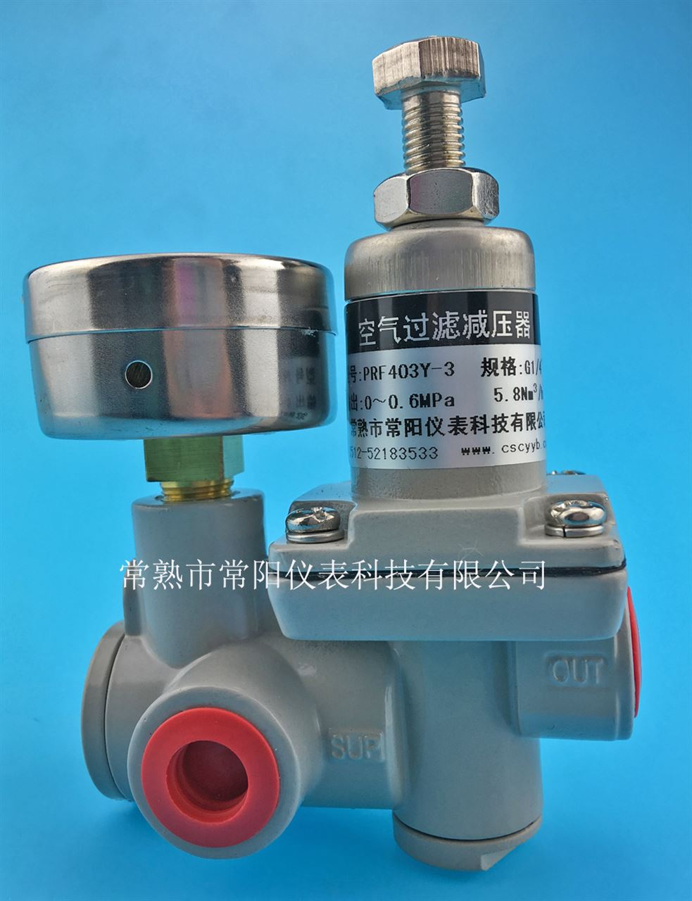 <strong><strong><strong>PRF403-03空气过滤减压器| 过滤调压阀</strong></strong></strong>