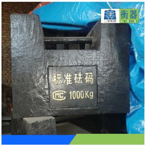 江苏宜兴1000kg铸铁砝码