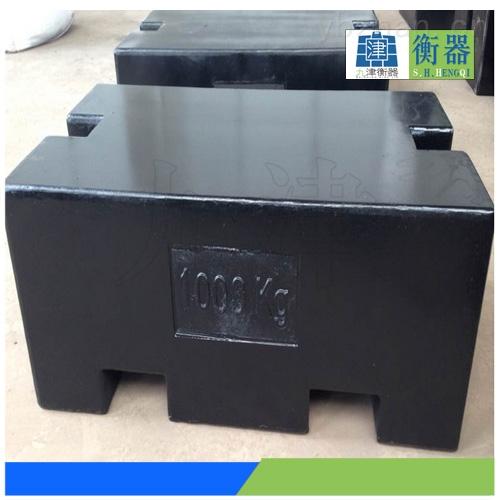 销售1000公斤铸铁砝码|山东1000kg标准砝码价格