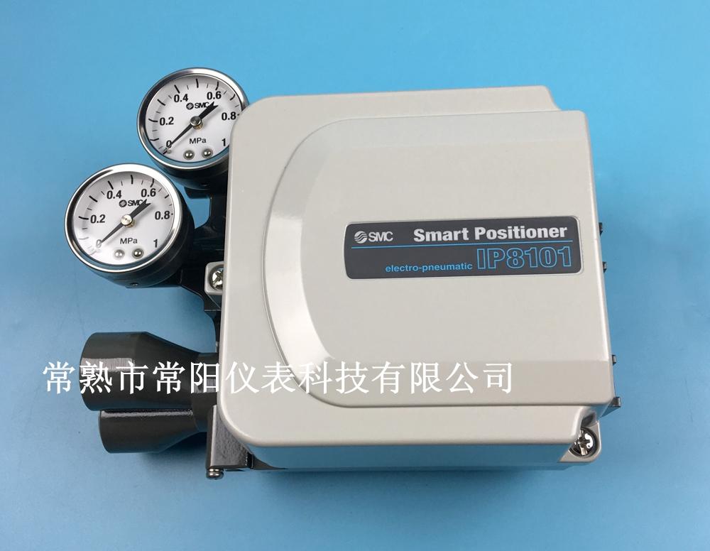<strong>SMC回转型智能阀门定位器IP8101</strong>