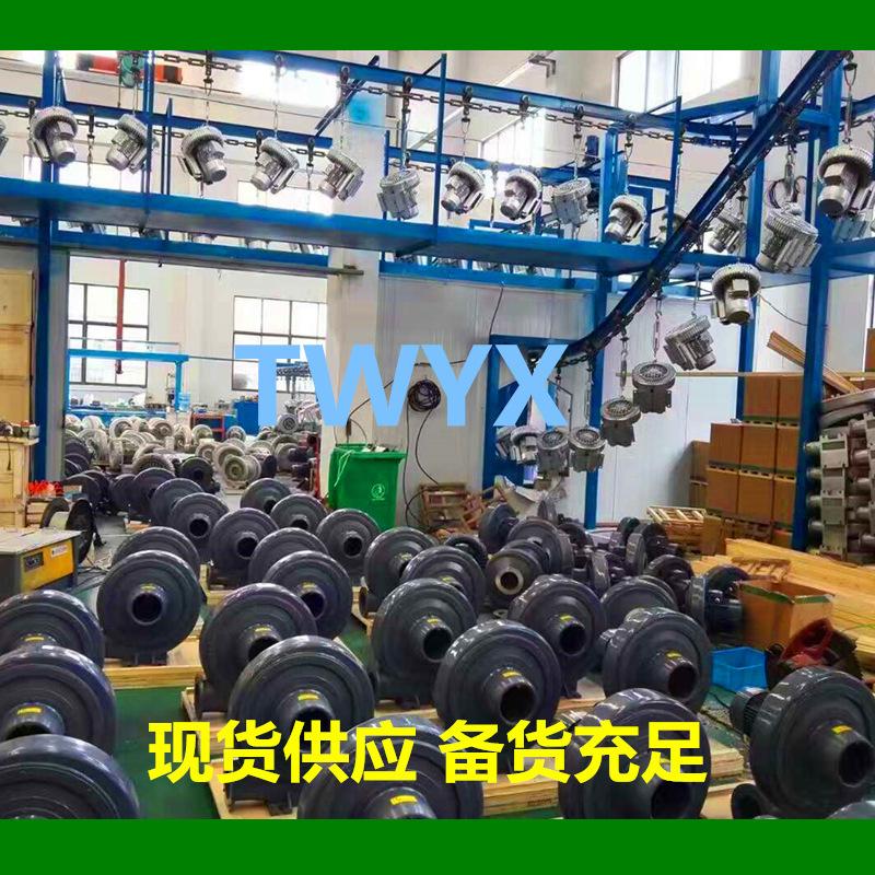 HTB75-032全风透浦式风机 多段透浦式风机 中国台湾全风风机 全风鼓风机示例图9