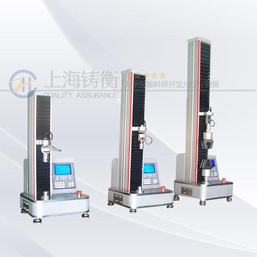 塑料薄膜拉力试验机图片