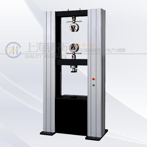 双柱式塑料薄膜拉力试验机
