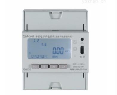 你知道如何使用直流電能表嗎?