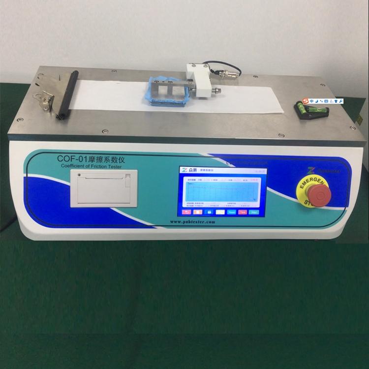 陶瓷砖摩擦系数检测仪