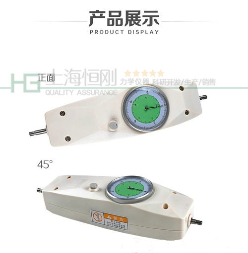 指针式测拉压力计