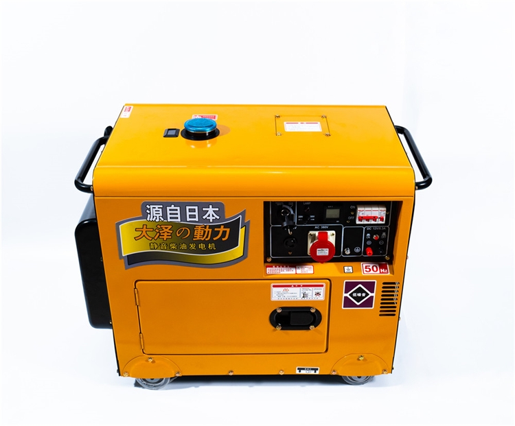 <strong>室外备用8KW静音柴油发电机型号</strong>