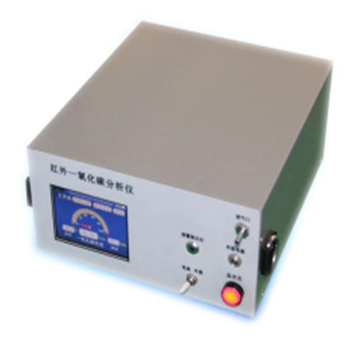 <strong>LB-3015A便携式红外线CO分析仪</strong>jpg.jpg