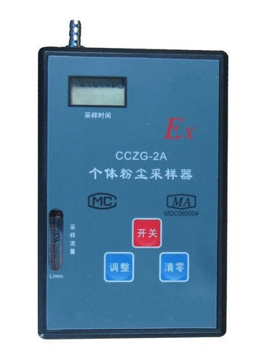 <strong>CCZG-2A个体粉尘采样器</strong>.png
