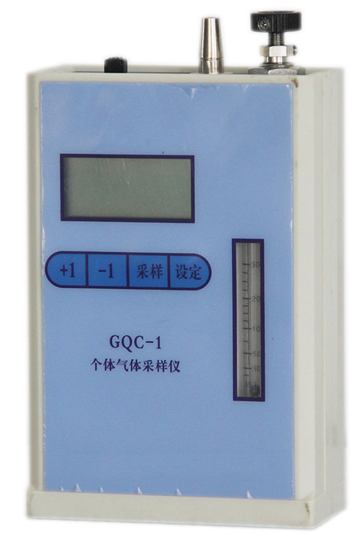<strong>GQC-1个体气体采样仪</strong>.png