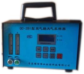 <strong>QC-2BI双气路大气采样器</strong>.png