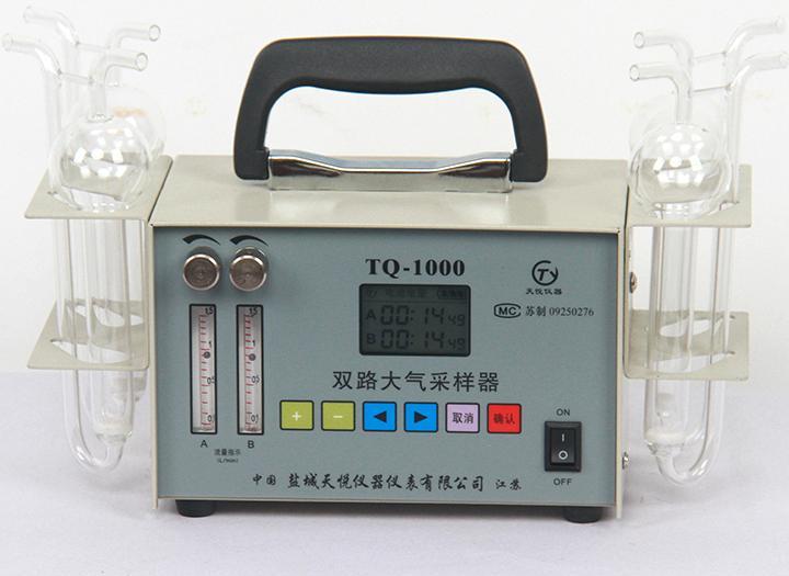 <strong>双气路大气采样器TQ-1000</strong>.png