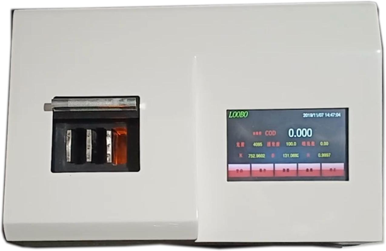 LB-4020型水质多参数检测仪.png