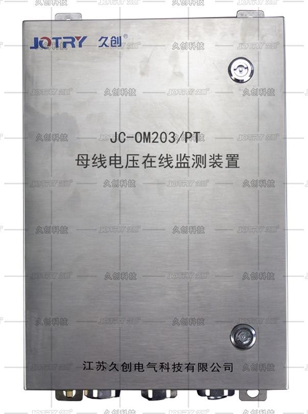 电压监测单元.jpg