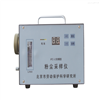 山东济南IFC-2防爆型粉尘采样器