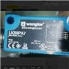 -weglor威格勒LK89PA7光電傳感器