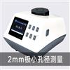 CS-3000S台式CS-3000S(2*3mm)小孔光泽度仪
