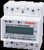DDSDU866全功能费控智能表国家电网