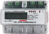 DTSY866导轨式电能表智能能预付费检测系统
