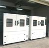 ZT-CTH-400-JZ材料兼容性試驗箱