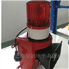HKEASL-1101-防爆声光报警器HKEASL-1101